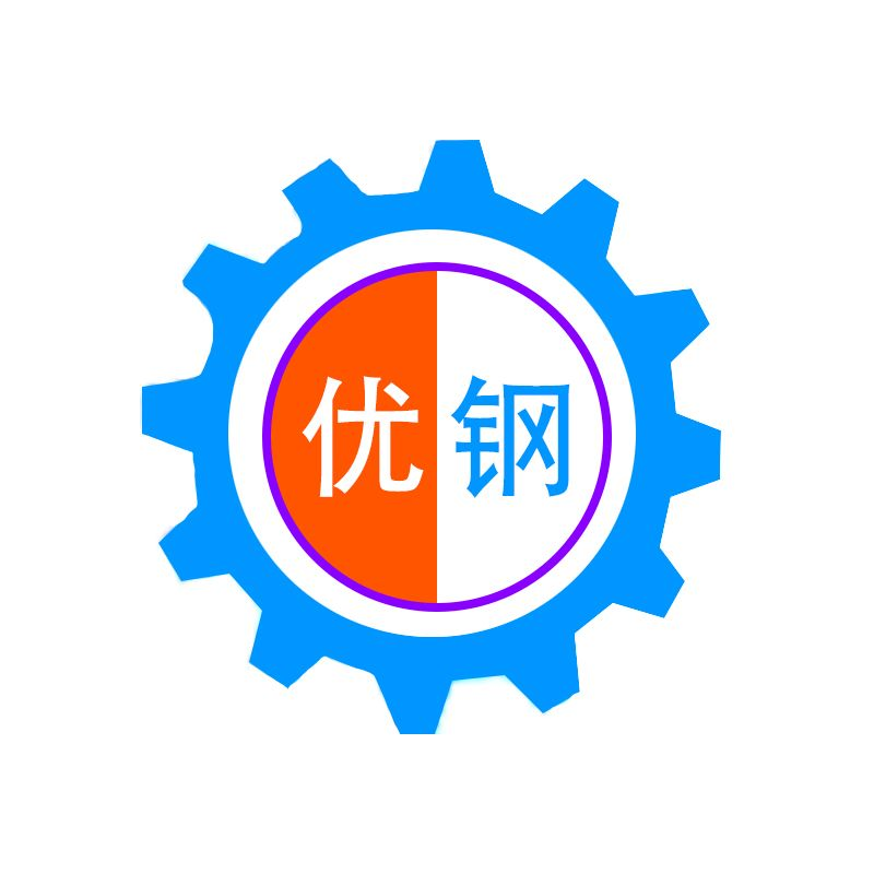 濟寧優鋼工程機械有限公司