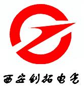 西安創拓電氣有限公司