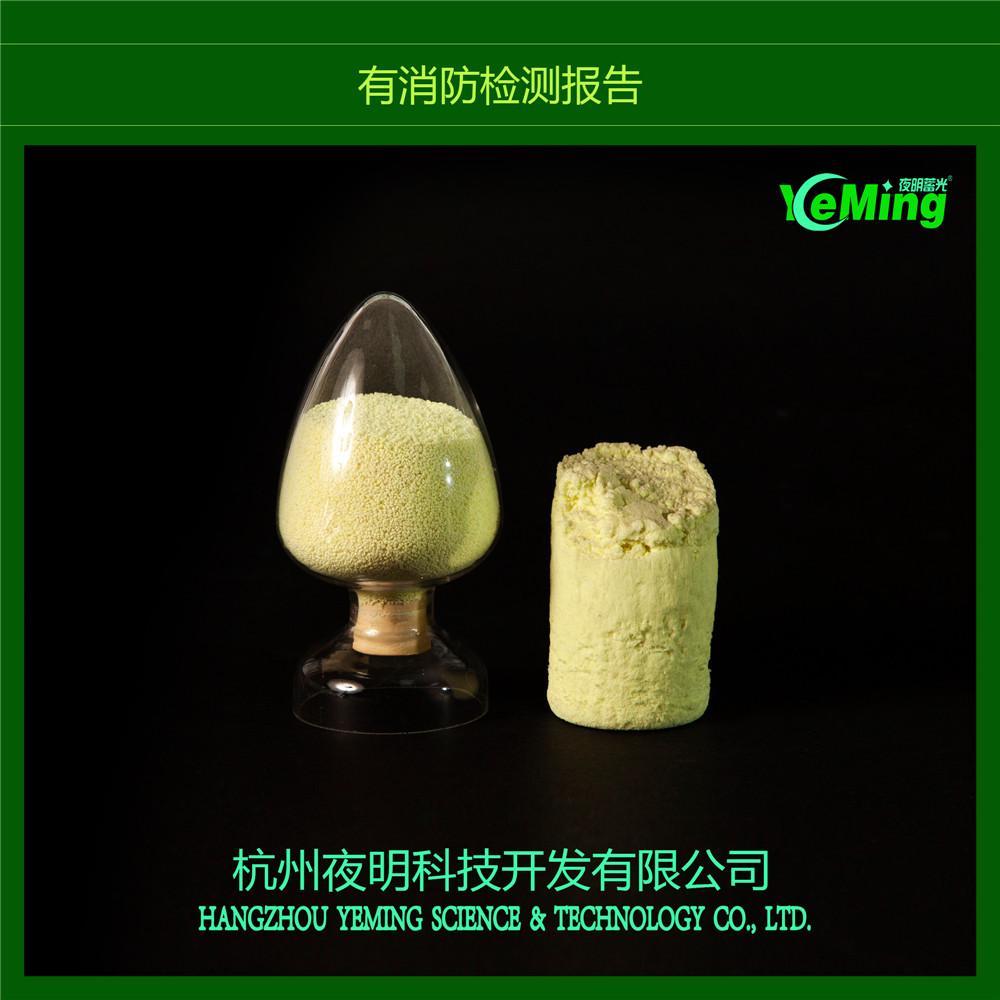 武汉绿色环保荧光粉厂家