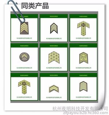 重庆屏蔽门指示夜光地铁疏散标识生产