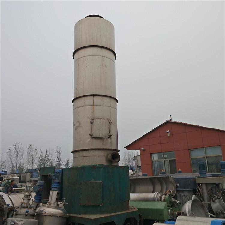 绍兴干燥机设备