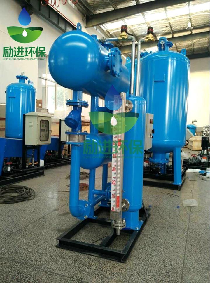 合肥电动疏水加压器