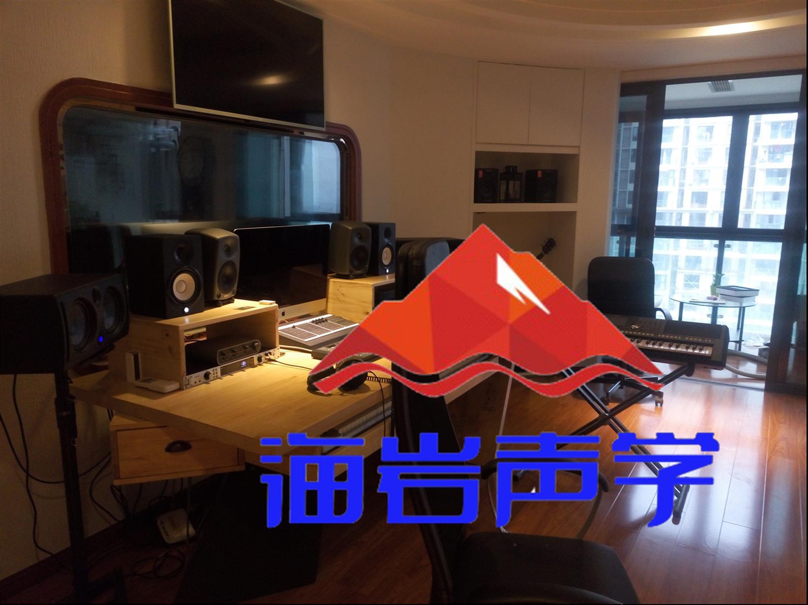 邛崃市录音棚