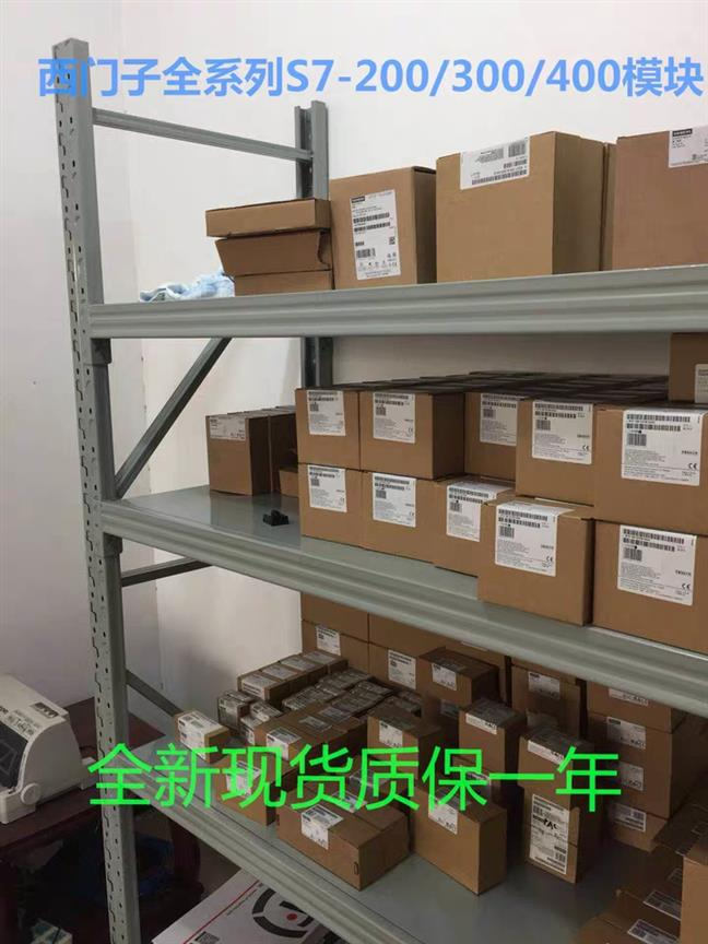 德宏西门子PLC模块批发