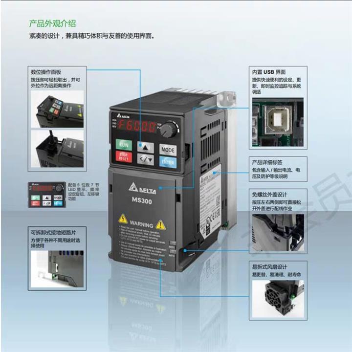 广元台达变频器厂家直销
