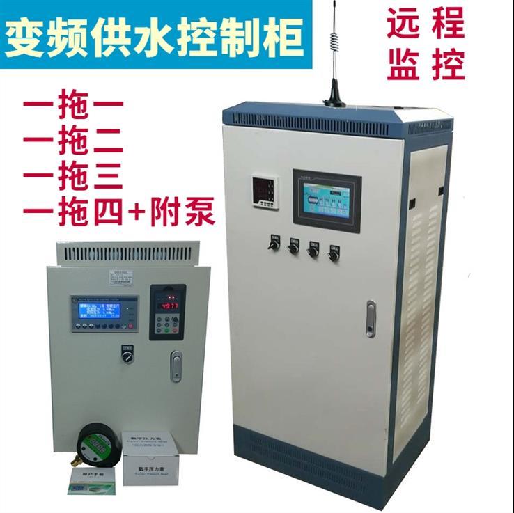 德阳变频器恒压供水控制柜加工