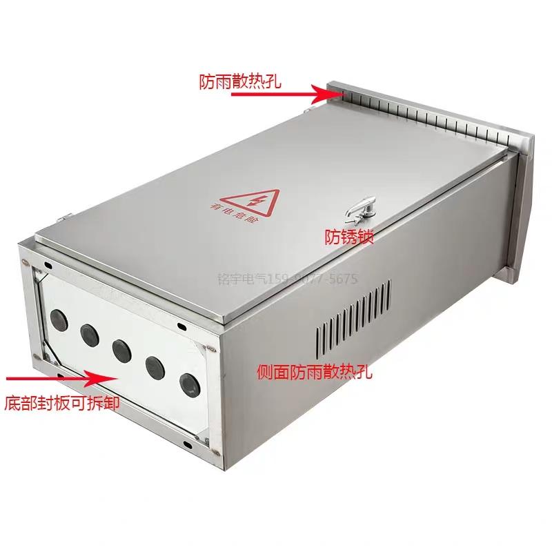 贵州冷扎钢板配电柜加工厂