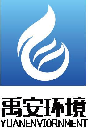 深圳市禹安環境科技有限公司