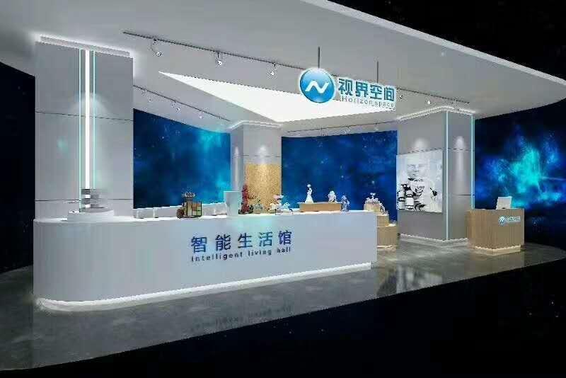 天津创业开店报价
