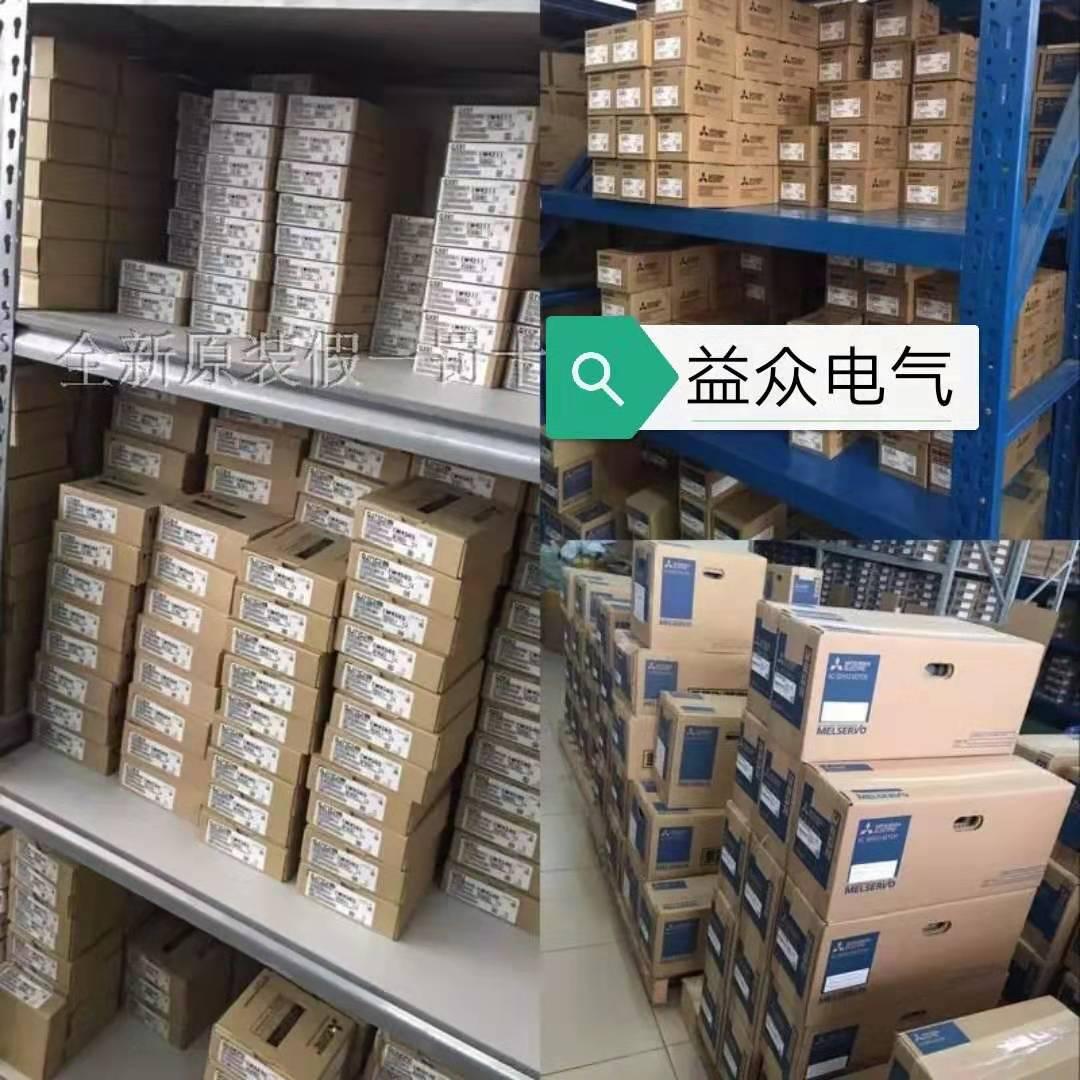乐山全新原装三菱PLC电话