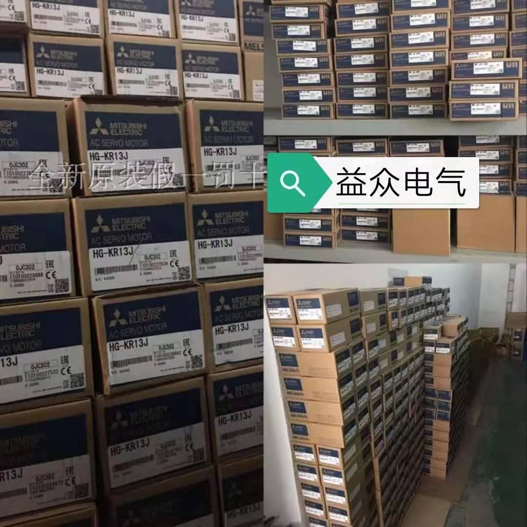 铜仁全新原装三菱PLC公司