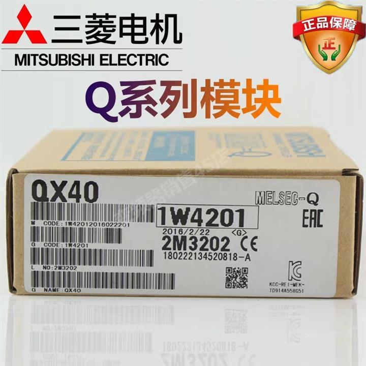楚雄全新原装三菱PLC专业维修