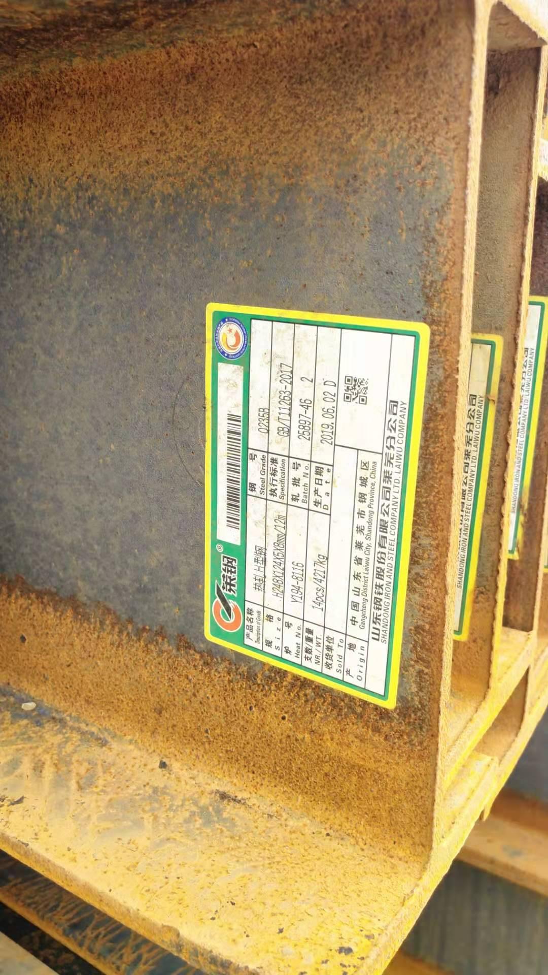 貴州H型鋼經銷商