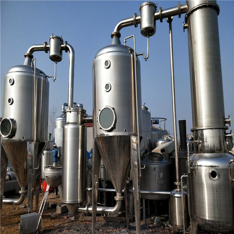 安庆二手三效蒸发器厂家