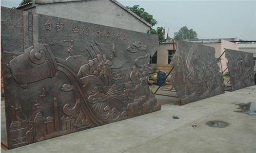 抚州文化浮雕