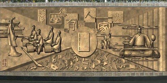 梅州校园浮雕厂