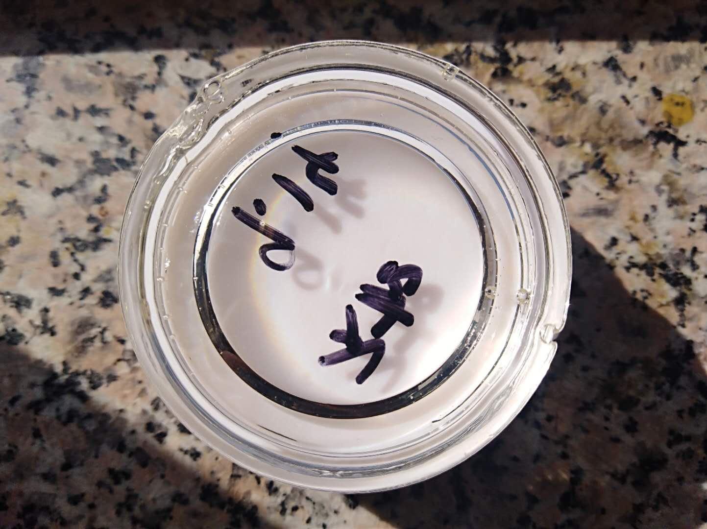 北京DIY饰品胶高品质透明胶水厂家