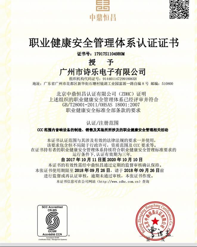 隔離器CNAS CMA檢測報告檢測項目
