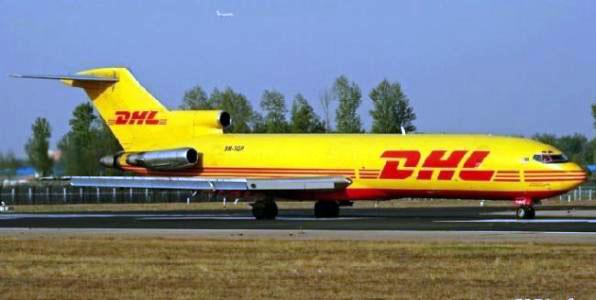 广州市DHL国际快递取件电话