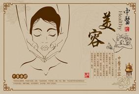 重庆徒手面部操作学校