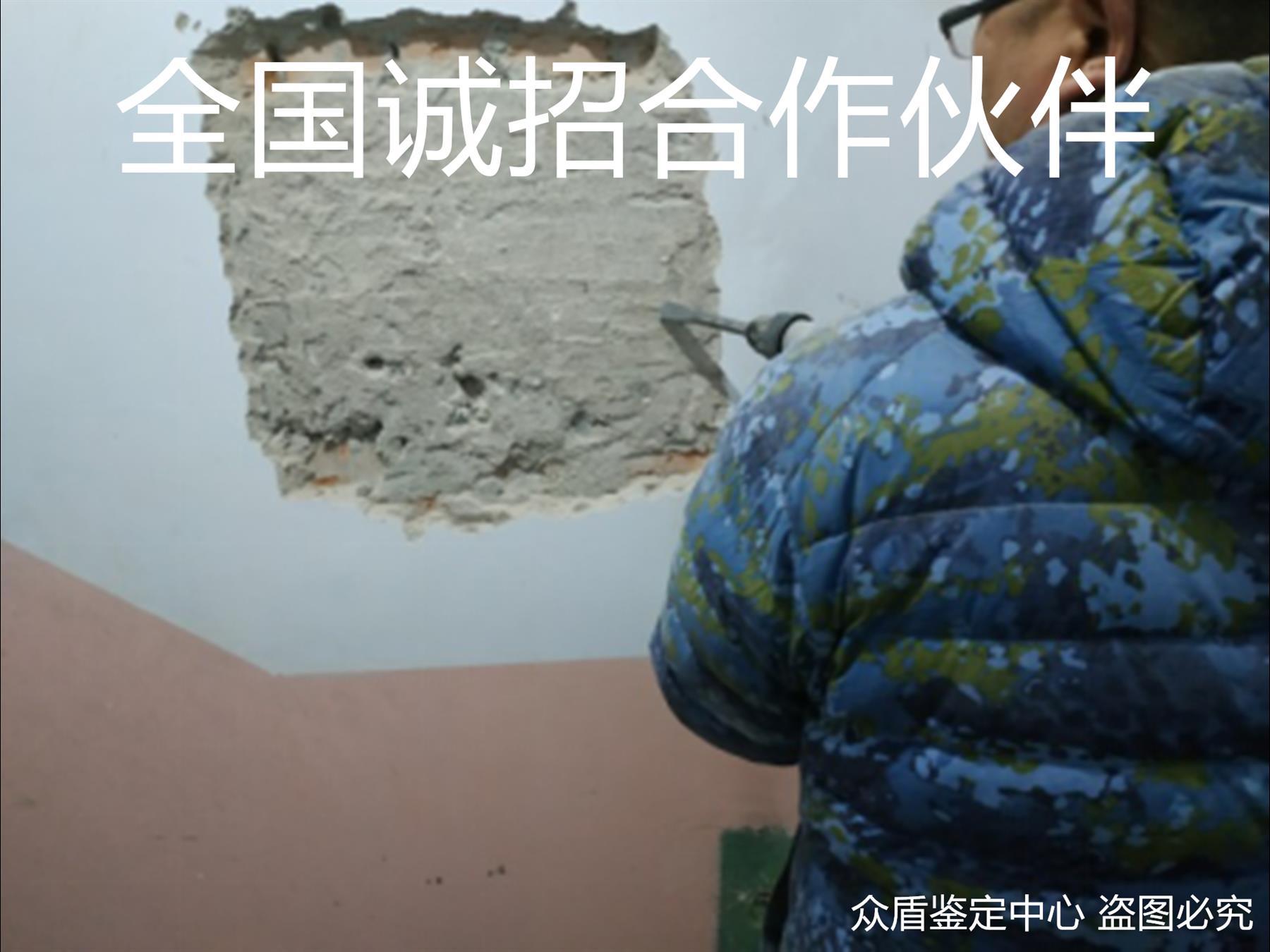 渭南潼关房屋质量检测公司