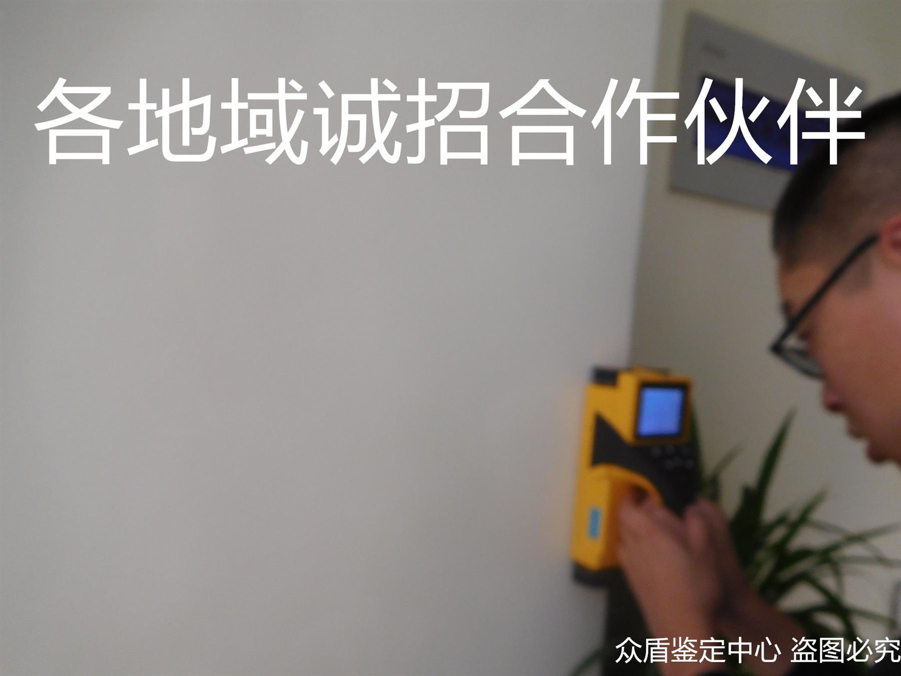 商洛洛南房屋质量检测中心