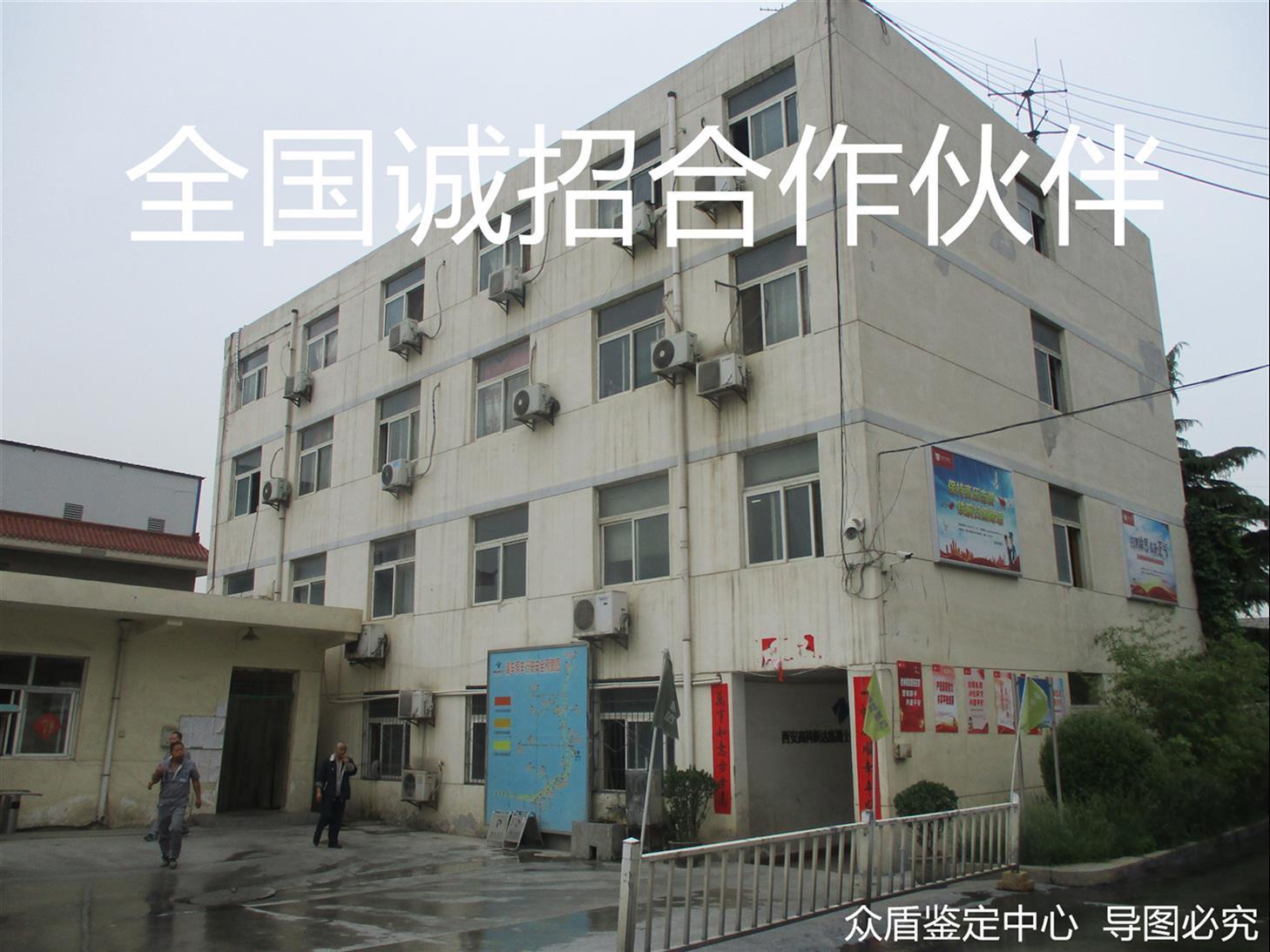 商洛丹凤房屋质量检测机构