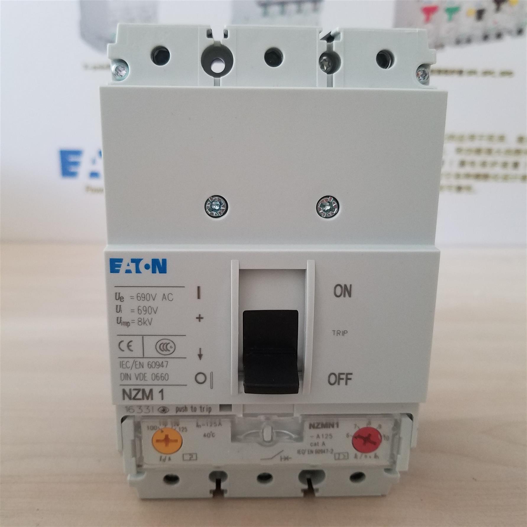 NZMN1-S63EATON 穆勒塑壳断路器供应商