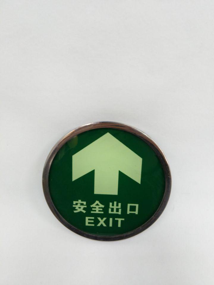 深圳304不锈钢夜光地铁疏散标识批发