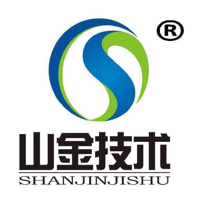 重慶市萬州區三金技術開發有限公司
