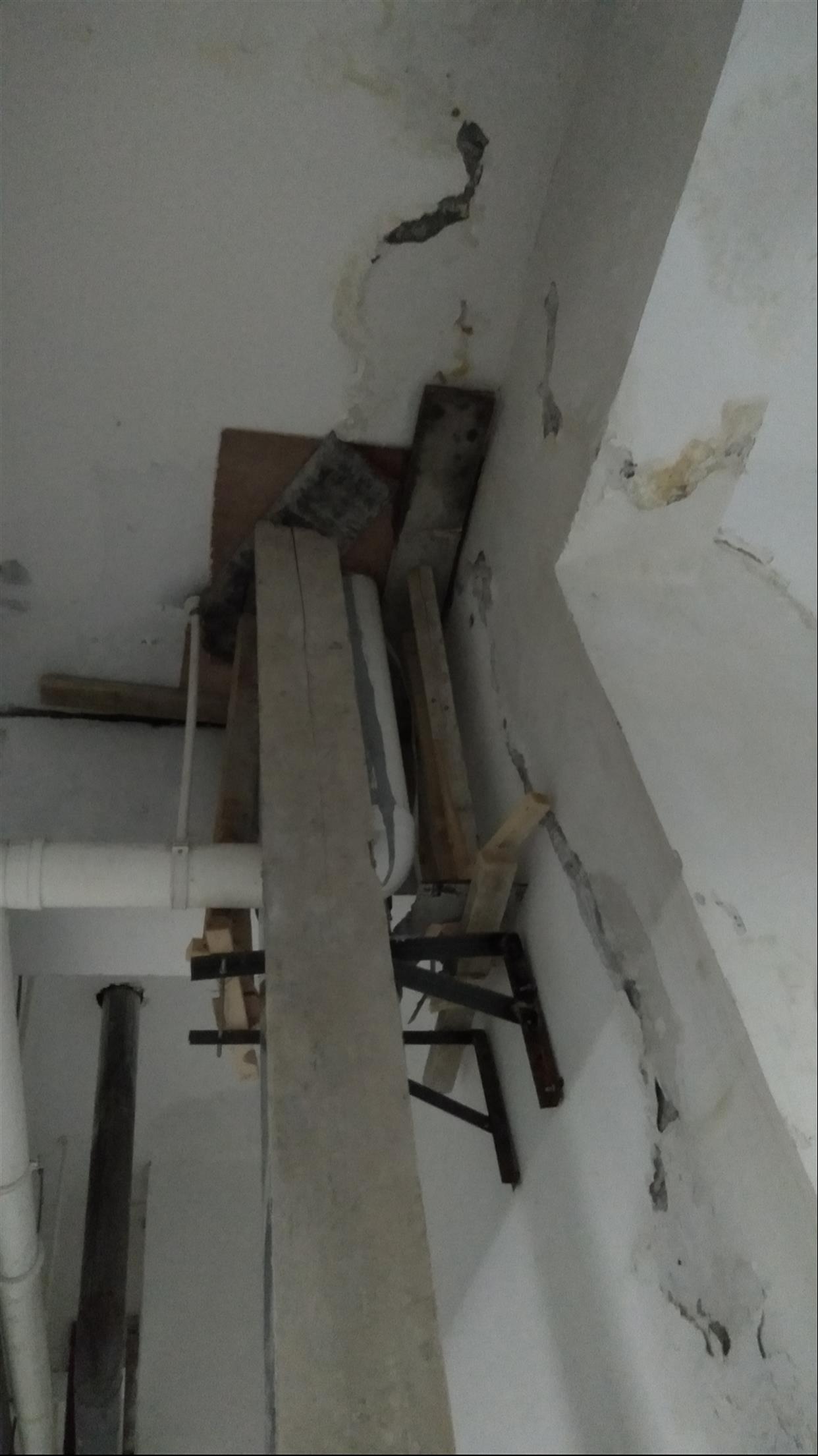 基坑井防水维修方案