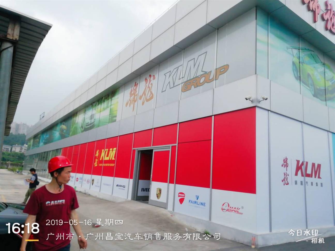 淮安幼儿园抗震检测鉴定