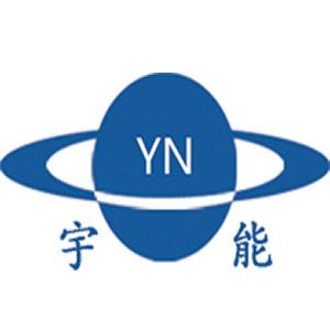 淄博宇能窯爐科技有限公司