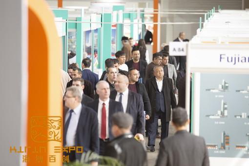 2020阿拉木图中亚国际建材展报价
