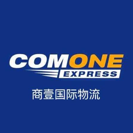 深圳商壹國際物流有限公司