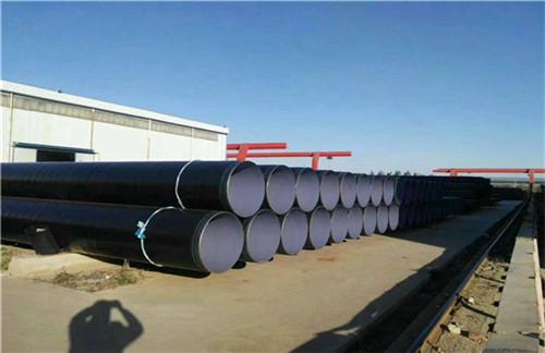 长沙内环氧外聚乙烯防腐钢管