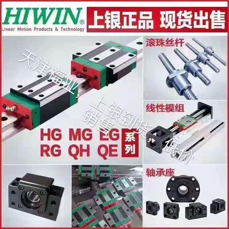 MGW7C直線滑軌供應商