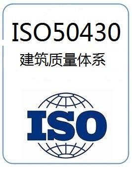 无锡ISO9001质量体系认证