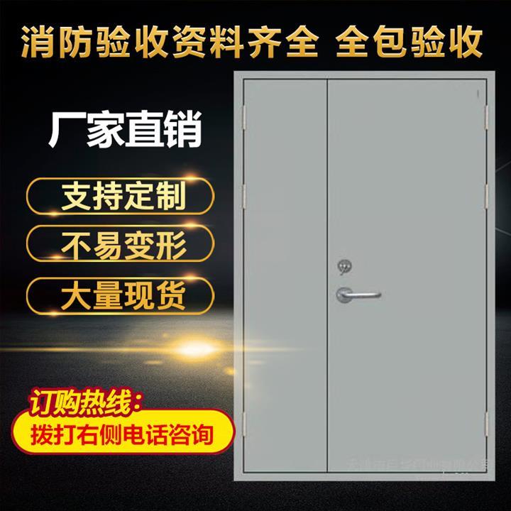 深圳甲乙丙级防火门