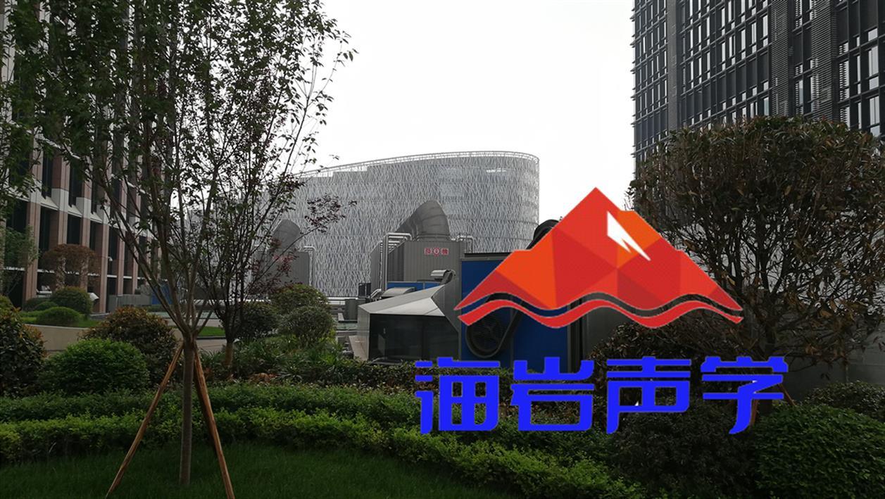 洪雅县噪音扰民