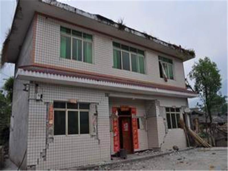 清遠房屋抗震檢測費用 抗震房屋檢測鑒定檢驗機構