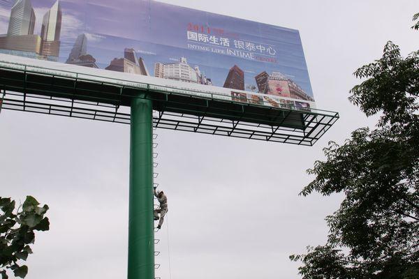 河南广告牌检测公司
