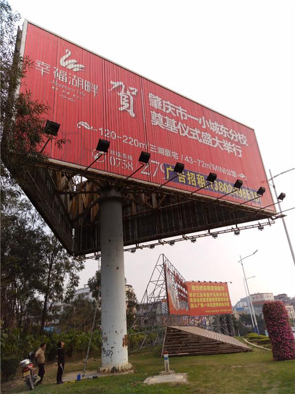 河南廣告牌檢測公司