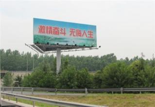 本溪广告牌检测公司