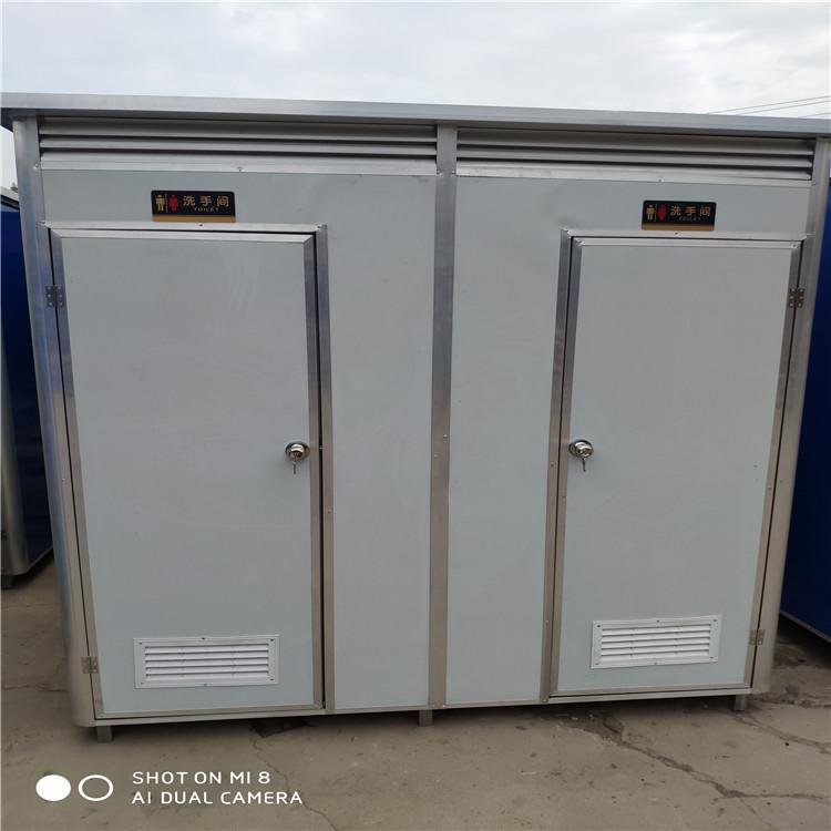 吉林移动厕所厂家直销