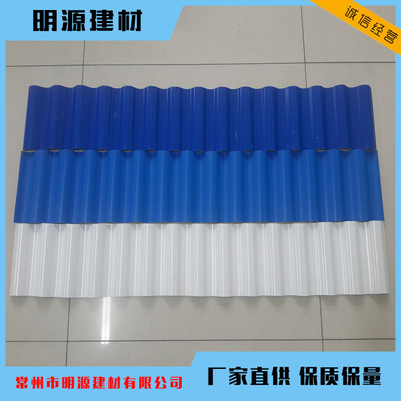 唐山塑料瓦厂