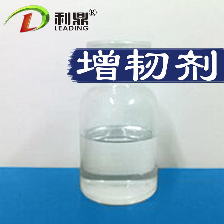 广州新型环氧树脂灌封胶增韧剂厂家直销