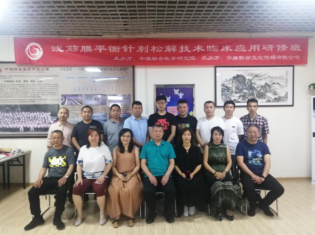 金华专业针灸培训学校