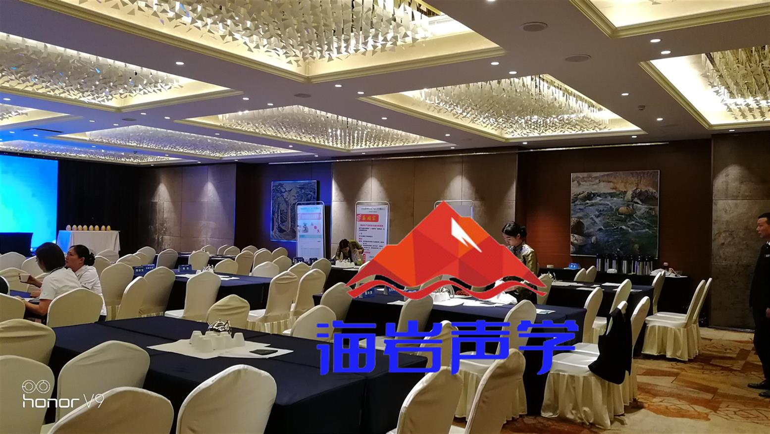 北京会议室装修