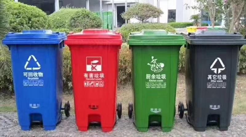 沈阳240升垃圾桶